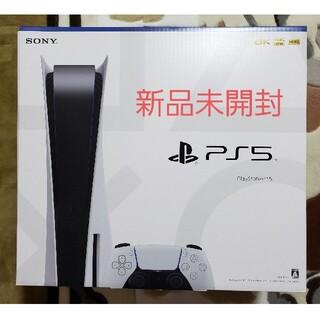 PlayStation - PS5 PlayStation5 CFI-1000A01