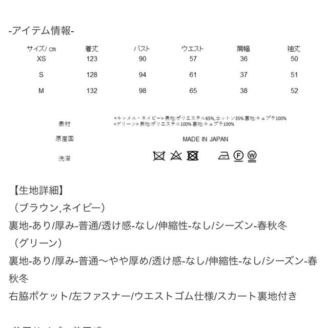 Drawer(ドゥロワー)の【美品】SEVEN TEN セブンテン チェックマキシドレス S ネイビー レディースのワンピース(ロングワンピース/マキシワンピース)の商品写真