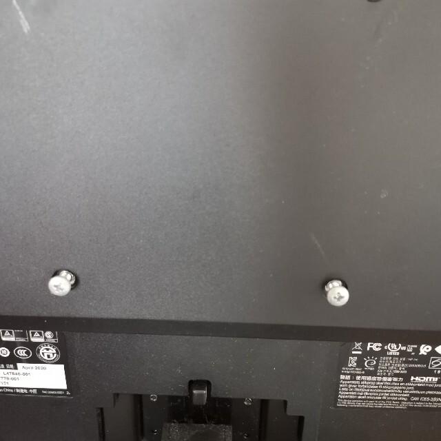 HP ProDisplay 23.8インチワイドモニター スマホ/家電/カメラのPC/タブレット(PC周辺機器)の商品写真