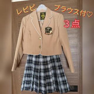 repipi armario - レピピ 卒服 ベージュジャケット プリーツスカート ブラウス セット