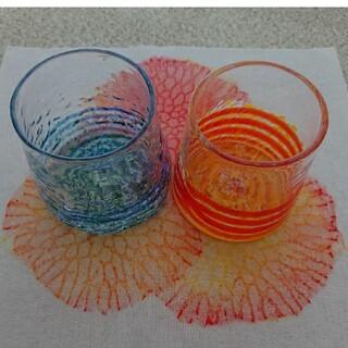琉球グラス&珊瑚染め