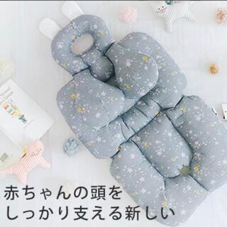 ドーナツ枕&ネックピロー一体型の新しいベビーカーシート☆