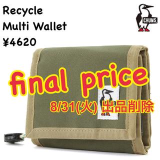 CHUMS - CHUMS チャムス★リサイクルマルチウォレット 二つ折り財布
