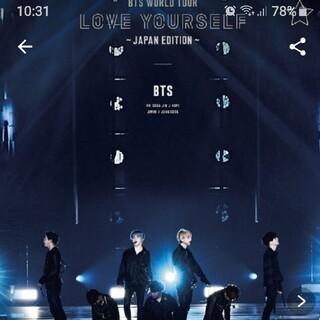 防弾少年団(BTS) - BTS  WORLDTOUR 'JAPAN EDITION  高画質