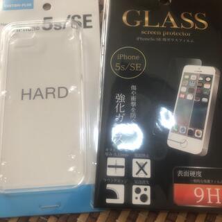 Apple - iPhone SE 初代 ハードケースと強化ガラス