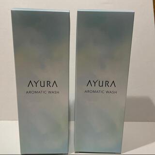 AYURA - 新品 アユーラ アロマティックウォッシュα2本セット