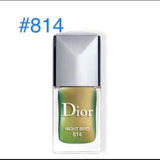Dior - ディオール ヴェルニ バーズ オブ ア フェザー 814 ナイトバード