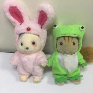 エポック(EPOCH)の125 アニバーサリーカーニバル15周年カエルとウサギの着ぐるみ シルバニア(ぬいぐるみ/人形)