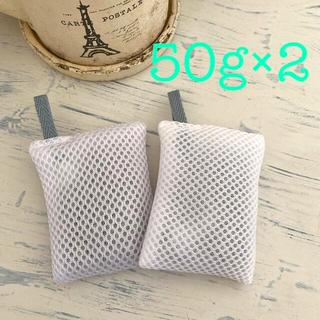 洗濯マグネシウム 50g×2個 ハンドメイド(洗剤/柔軟剤)