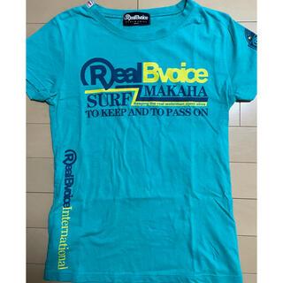リアルビーボイス(RealBvoice)の美品 リアルビーボイス Tシャツ(Tシャツ(半袖/袖なし))