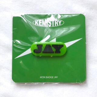 iKON - 【 ジナン 】iKON KEMiSTRY ピンバッジ YG公式グッズ