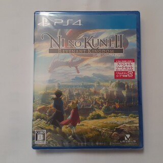 PlayStation4 - 未開封 PS4「二ノ国II レヴァナントキングダム」
