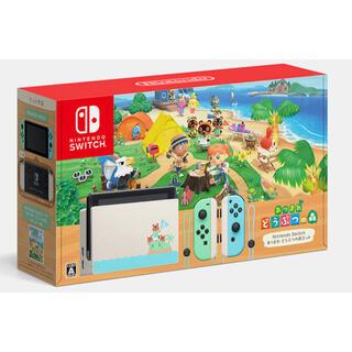 ニンテンドースイッチ(Nintendo Switch)の【新品・未使用品】Nintendo Switch あつまれ どうぶつの森セット(家庭用ゲーム機本体)