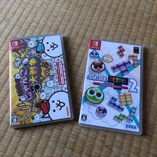 Nintendo Switch - ニャンコ大戦争、ぷよぷよテトリス