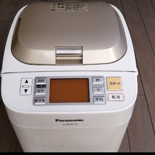 Panasonic - ホームベーカリー