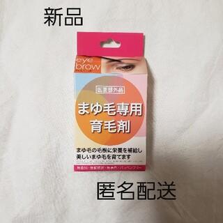ハツモール 薬用まゆ毛専用育毛剤 アイブロービューティー 6mL(眉マスカラ)