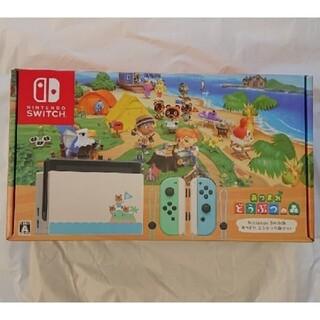 ニンテンドースイッチ(Nintendo Switch)の新品未開封 Nintendo Switch あつまれどうぶつの森セット(家庭用ゲーム機本体)