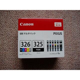 Canon - 【純正品】CANON インクタンク BCI-326+325 6MP