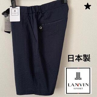 DESCENTE -  38新品定価2.6万円/ランバンスポール/メンズ/ハーフパンツ