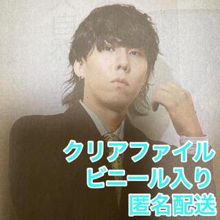 野田洋次郎 岡本信彦 読売新聞 8月4日(印刷物)