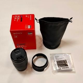 SONY - ソニーDistagon T* FE 35mm F1.4 ZA