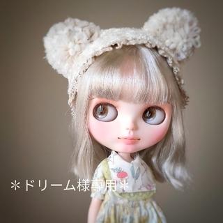 タカラトミー(Takara Tomy)の✽ドリーム様専用✽ カスタムブライスオーダー(人形)