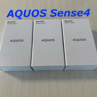 AQUOS - 5台セット AQUOS sense4 SH-M15 SIMフリー 新品