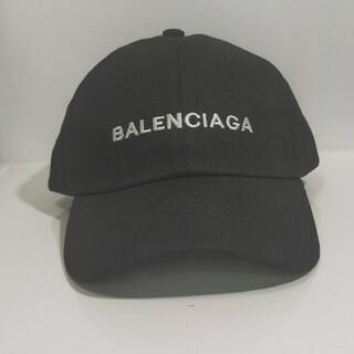 Balenciaga - BALENCIAGAバレンシアガ ベースボールキャップ