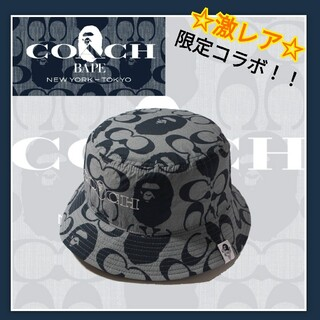 A BATHING APE - ☆激レア☆BAPE(R) x Coach バケットハット