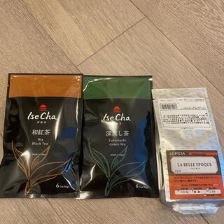 ルピシア ベルエポック 伊勢茶 和紅茶 深蒸し茶 計3袋
