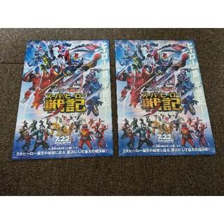 仮面ライダー スーパー戦隊 映画 フライヤー(印刷物)