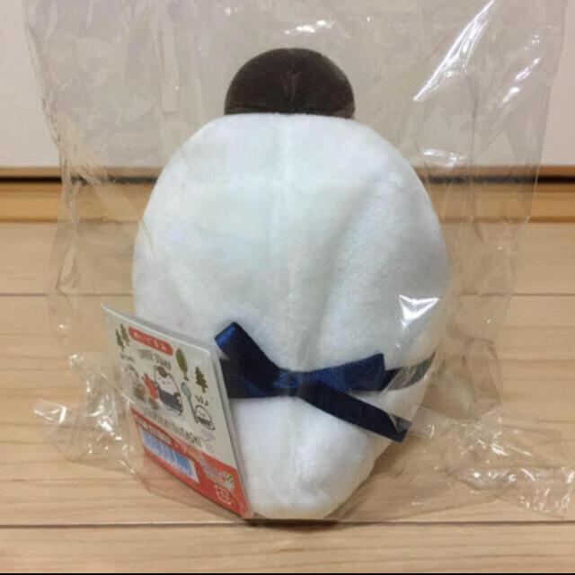 サンエックス(サンエックス)のすみっコぐらし☆おばけ ぬいぐるみ エンタメ/ホビーのおもちゃ/ぬいぐるみ(ぬいぐるみ)の商品写真