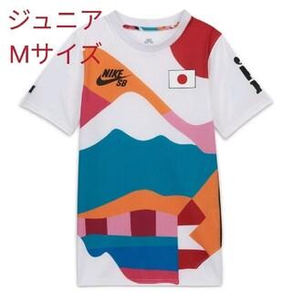 東京2020 オリンピック ナイキスケートボード 日本代表 公式ユニフォーム(Tシャツ/カットソー)