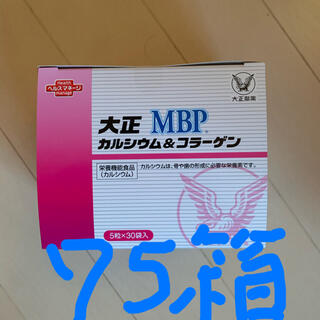大正製薬 - 大正カルシウム&コラーゲン MBP 30袋×75箱セット