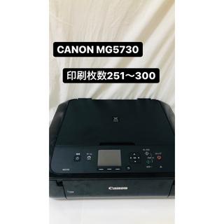 Canon - CANON プリンター PIXUS MG5730BK