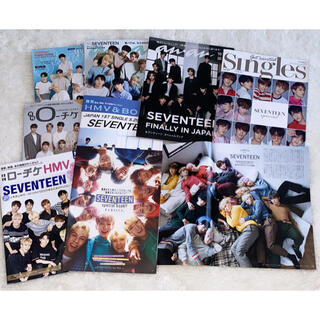 セブンティーン(SEVENTEEN)のSEVENTEEN セブチ 雑誌(アイドルグッズ)