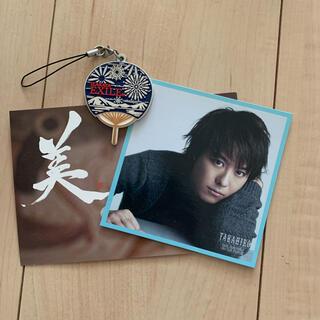 エグザイル(EXILE)のポストカード(ミュージシャン)