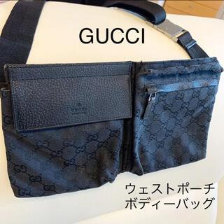 Gucci - GUCCI ボディーバッグ 黒 ウエストポーチ プラダ メンズ ショルダーバッグ