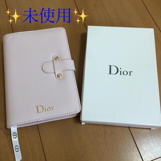 Dior - ✨未使用✨ 【 Dior 】 ディオール 手帳 ノベルティ
