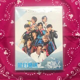 素顔4ライブDVD☆man in the show送料無料☆Snow Man盤