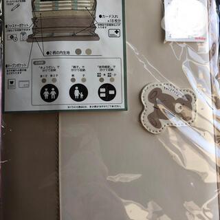 フタフタ(futafuta)のフタくま 母子手帳ケース(母子手帳ケース)