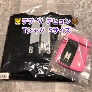 BTS Tシャツ テテ & Concert Bag