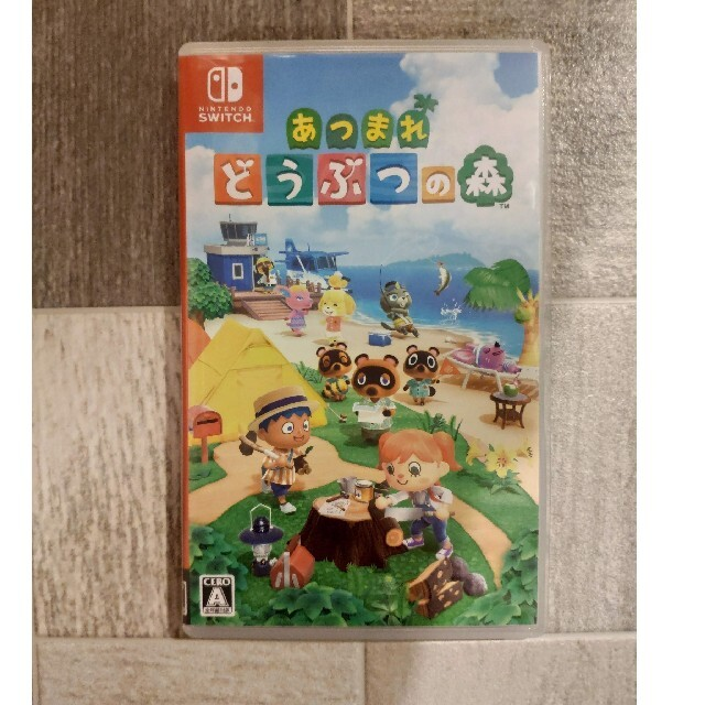 Nintendo Switch(ニンテンドースイッチ)のあつまれ どうぶつの森 エンタメ/ホビーのゲームソフト/ゲーム機本体(家庭用ゲームソフト)の商品写真