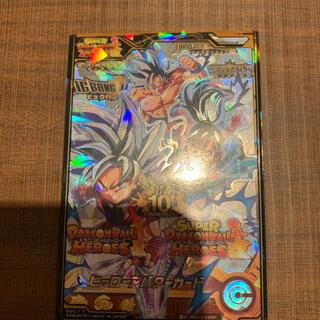 ドラゴンボール - ドラゴンボールヒーローズ 銀箔アバター