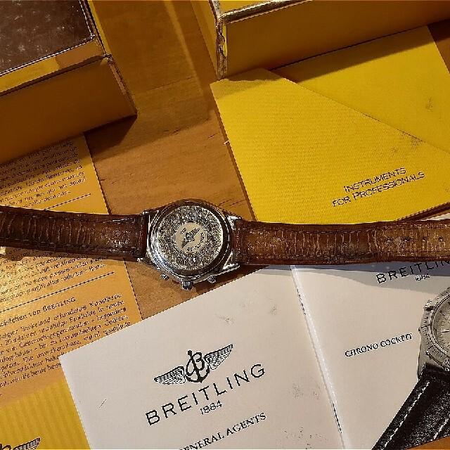 BREITLING(ブライトリング)の【BREITLING】ブライトリング クロノ コックピット 自動巻き  メンズの時計(腕時計(アナログ))の商品写真