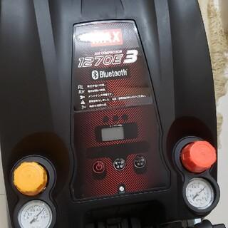 中古美品MAX 高圧エアコンプレッサー AK-HL1270E3