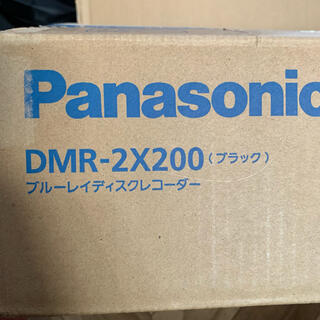 Panasonic - パナソニック 全自動ディーガ DIGA ブルーレイレコーダー DMR-2X200