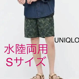 UNIQLO - ユニクロ スイムアクティブショートパンツS グリーンリーフ