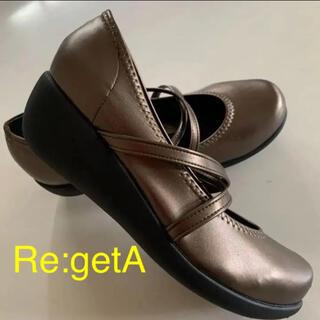 Re:getA - ★新品★ Re:getA リゲッタ クロスベルトウェッジパンプス ブロンズ M