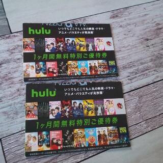 hulu(その他)